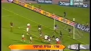 בני סכנין נגד הפועל חיפה 1-4 גמר גביע המדינה