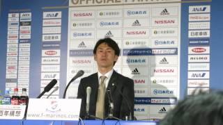 横浜Fマリノスvsベガルタ仙台 渡邉監督記者会見
