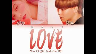 ailee love ft chen lyrics مترجمة