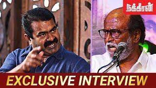 ஆண்டவன் இப்போ இல்லையா? Seeman Interview | Rajinikanth & Kamal Haasan Political Entry | NT15