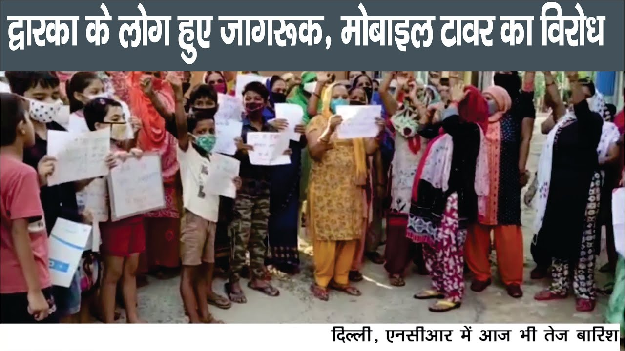 Purana Palam Road Protest Against Mobile Tower At Duggal Farm