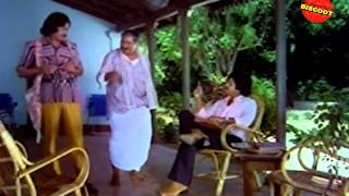 Feat.Srinath, Manjula || Guna Nodi Hennu Kodu (1982) || Download Free kannada Movie