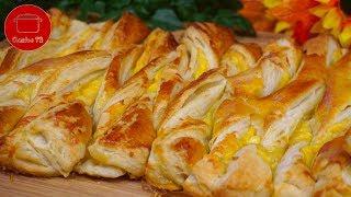 Блюдо для Ленивых! Вкуснейшие Слойки с Сыром!