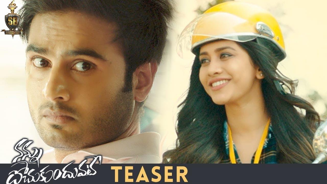 Nannu Dochukunduvate Movie Teaser | Sudheer Babu | Nabha Natesh | #NannuDochukunduvateStealer