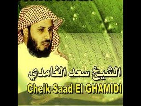 Récitation du Coran par cheikh Said Al-Ghamidi de Sourat _36_ يس _Ya-Sin.en phonétique