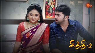 Chithi 2 - Best Scenes | Full EP free on SUN NXT | 25 Feb 2021 | Sun TV | Tamil Serial