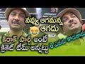 Funny Pittala Dora Kirrak Party Review | Kirrak Party Public Talk | Nikhil | Top Telugu TV