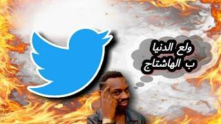 عبدالله السبيعي On Twitter
