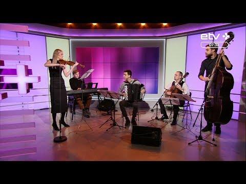Ансамбль Nortango исполняет музыку создателя танго нуэво Астора Пьяццоллы