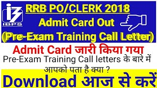RRB PO/CLERK 2018|| Admit Card Out || Pre-Exam Training Call Letter