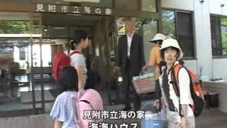 東京電力福島第1原発事故による放射能汚染に苦しむ福島県伊達市。放射線量が年間20ミリシーベルトを超えるおそれのある特定避難勧奨地点...