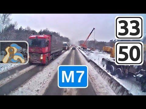 М7← [ Владимирская объездная - Лакинск - Покров - ✕ А108 ]
