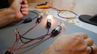 Последовательное и параллельное подключение ламп