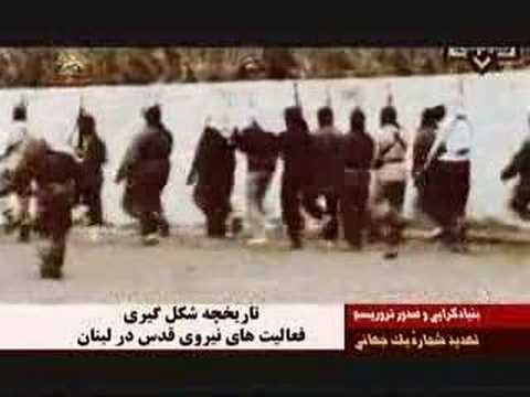 Iranian regime in Lebanon-1