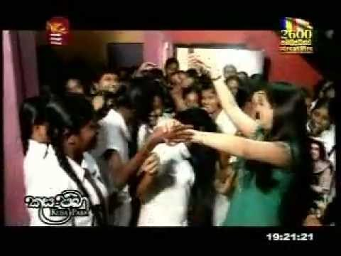 Kusa Paba with Pooja Umashanker part 1