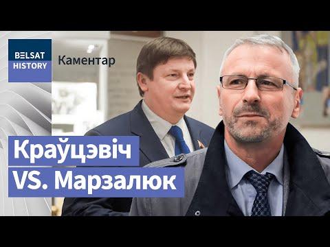 Каліноўскі – не