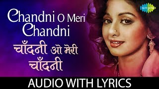 chandni o meri chandni with lyrics चांदनी के बोल chandni sridevi jolly mukherjee