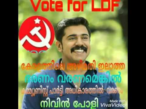 Ldf song