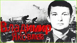 Время истории - Владимир Яковлев (двадцать первый выпуск) І Афганистан І Афганская война  І  Шурави