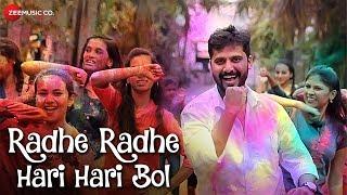 Radhe Radhe Hari Hari Bol - Digvijay Joshi Mp3 Song Download