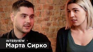 Марта Сирко - Про Мистецтво, гроші та творчість.
