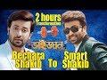 Shakib khan transformation in double role bhaijaan elo re shakib khan tollywood secrets mp3