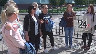 Родители учеников нижнекамской школы после сообщений в мессенджере решили устроить акцию протеста