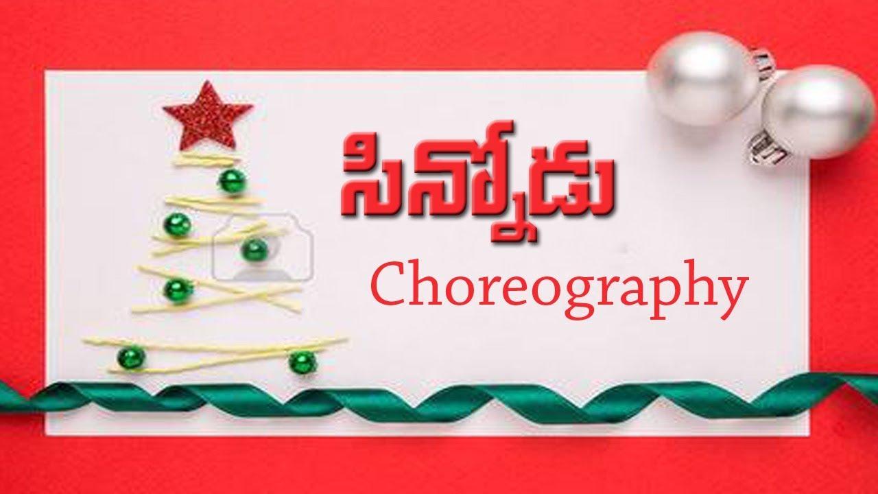 New Letest Telugu Christmas Chreography 2017//Sinnodu //Christmas song//Nefficba