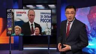 Путин кімге сүйенеді?