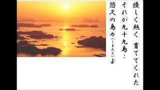 平浩二の最新歌です。月刊カラオケファン、歌の手帖、1月号より。