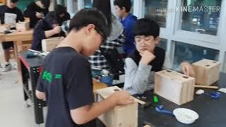 #거창 가조중학교 목공체험 수업#거창목공방#다음카페 가…