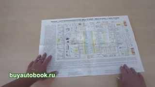 Схема электрооборудования Ваз 2108 / 2109(, 2014-11-27T12:07:07.000Z)