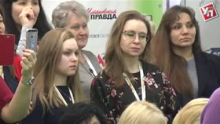 Сергей Морозов согрел Ульяновск  с деловыми  женщинами