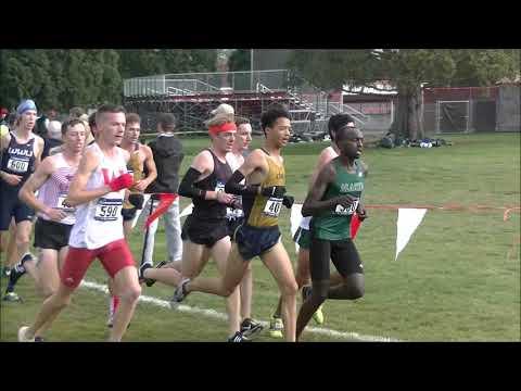 2017 Men's NCAA DII West Region XC Championships