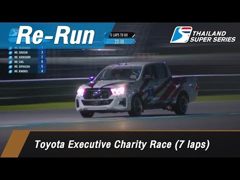 Toyota Executive Charity Race (7 laps) @Chang International Circuit, Thailand