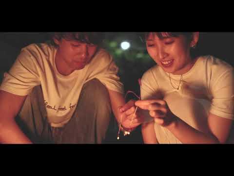 近石涼 -『寂しさは夜のせい』 (official Music Video)