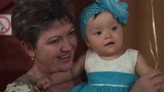Первый День Рождения   1 год ребенку