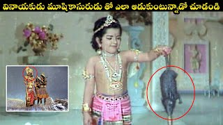 Best Scene ( ఈ సీన్ అంటే మీలో ఎంతమందికి ఇష్టం ) || Vinayaka Vijayam || Devotional Scenes
