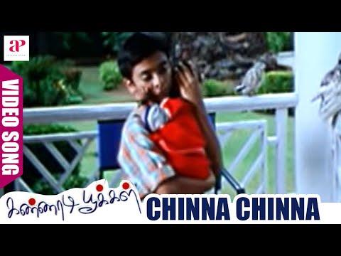 Kannadi Pookal - Chinna Chinna Song