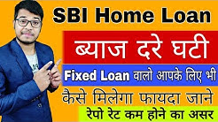 SBI  Home Loan  Interest Rate   | SBI new Home Loan Interest Rate | State Bank Of India