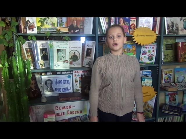Изображение предпросмотра прочтения – ВикторияКоренева читает произведение «Зимнее утро» А.С.Пушкина