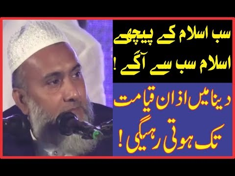 Very Amazing Speech-About Azaan & Islaam-By: Maulana Abu Talib Rahmani DB