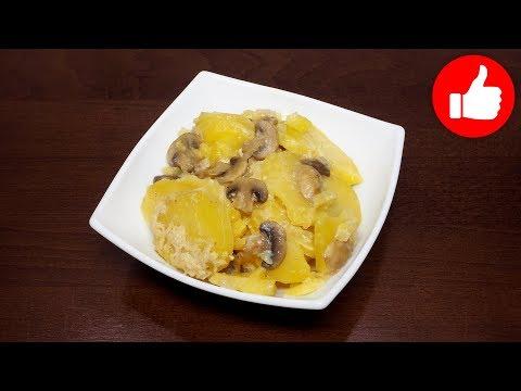 Картофель с курицей и грибами в мультиварке рецепты с фото