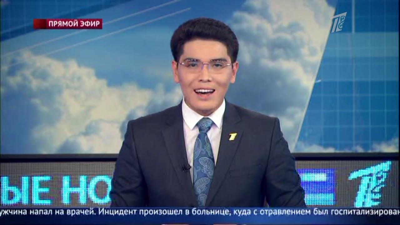 Главные новости. Выпуск от 29.10.2018