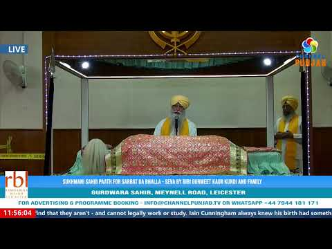 Sukhmani Sahib Paath for Sarbat Da Bhalla - Seva by Bibi Gurmeet Kaur Kundi and Family