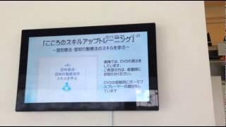 ストレスケア・思春期病棟のお知らせ 宮越虹海 検索動画 16