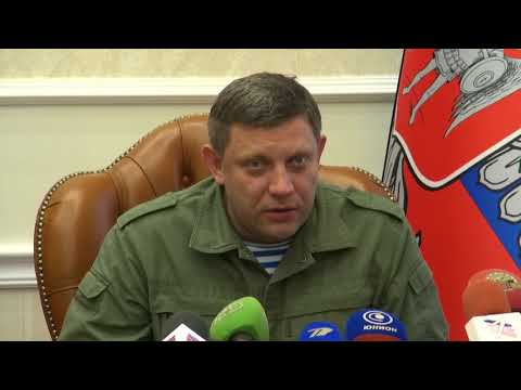 "Leader of the Ukraine War ""Rebel"" Donetsk People's Republic press conference"