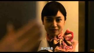 咒怨:完结篇 BD 720p 中文字幕