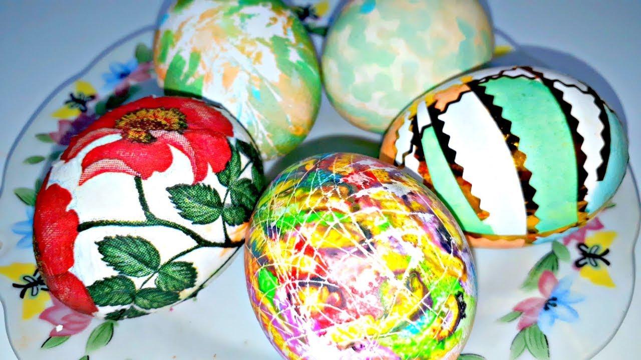 Яйца на Пасху/ 5 Лёгких Способов/ Как красиво покрасить ...
