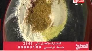 برنامج المطبخ – أصابع السمك بالخضار – الشيف آيه حسني – Al-matbkh